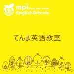 temma English School
