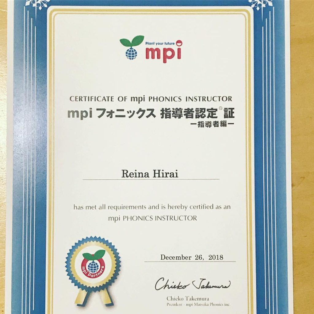 Certificate of mpi phonics instructor, image
